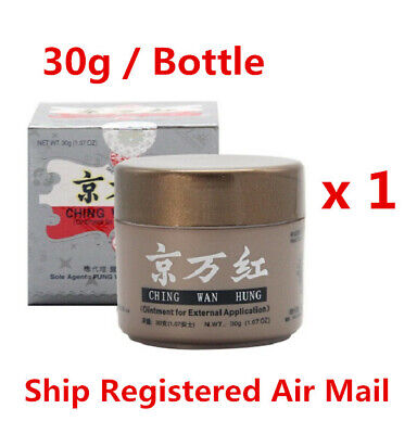 Great Wall Brand CHING WAN HUNG Herbal Ointment for Burn 30g 京万紅 x 1
