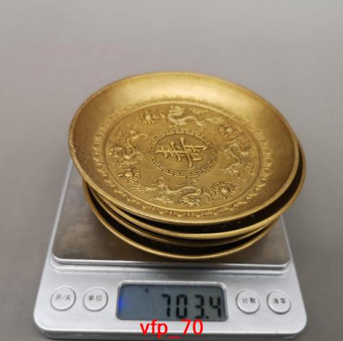 A set Old China antique Pure copper Fu Lu Shou Xi Copper dish