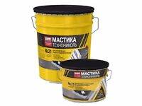 ROOFING MASTIC 3 KG *5.00 GBP*