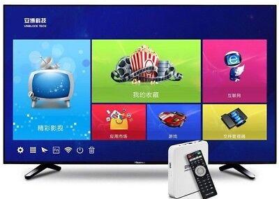 Unblock Tech I900 UBox5 TV box 安博盒子五代 OS Version 國際版中港臺日韓