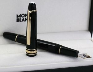 Mont Blanc 145 Chopin Plum Fontaine MontBlanc Fountain Pen Stylo