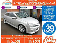 2007 VAUXHALL ASTRA 2.0 VXR GOOD / BAD CREDIT CAR FINANCE FROM 39 P/WK