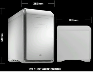 Aero cool DS Cube