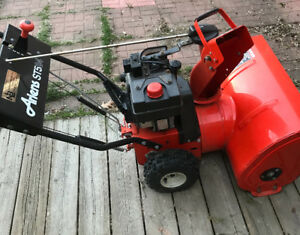 Airens 524 snowblower