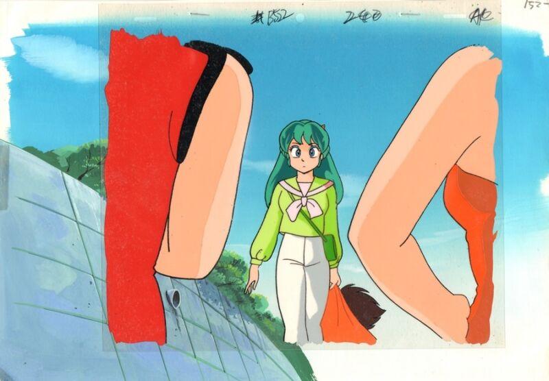 Anime Cel Urusei Yatsura #260