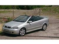 Astra convertable swap or sell