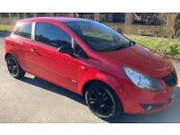 Vauxhall, CORSA, Hatchback, 2007, Manual, 1364 (cc), 3 doors