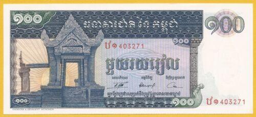 Cambodia - 100 Riels - ND (1963-72) - CAT. #12a