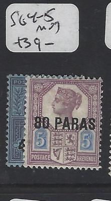 BRITISH LEVANT  (P2405B)   QV SG  4-5       MOG