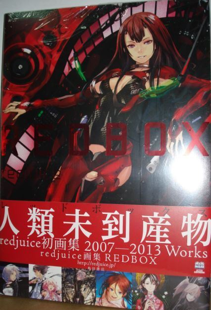 REDBOX redjuice Collected Illustrations Japan Anime Art Book NEW