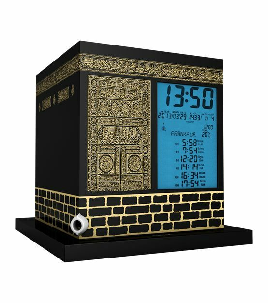Kaaba Azan Prayer Nimaz Clock Islamic Table Adhaan Reminder MIRAC Azan Saati