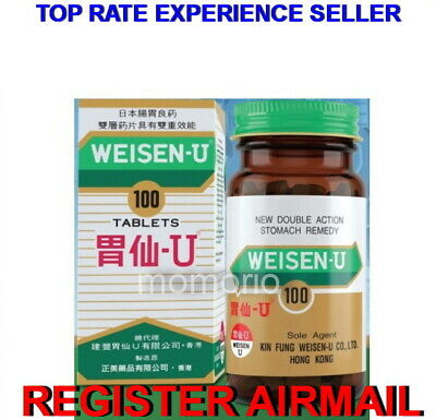 Weisen-U (胃仙-U) New Double Action Stomach Remedy 100 Tablets/Pills travel kit