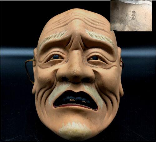 Japanese vintage pottery mask Signed /Antique hannya noh old okina men