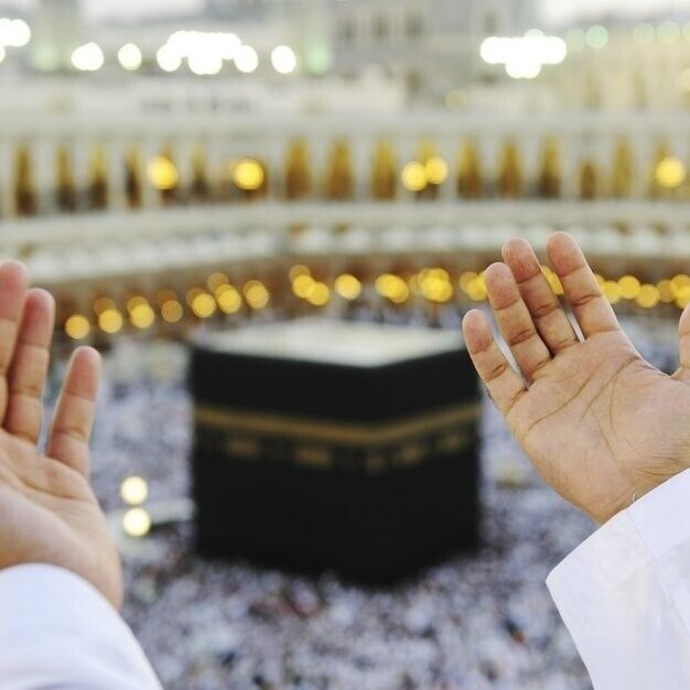 Muslim Faith Spiritual Healer The Quran Pak Sunnah Ruqiyah Ruqyah