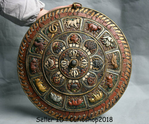 "13.2"" Old Tibet Buddhism Temple Bronze Painting 8 Auspicious Symbol Thangka Hang"