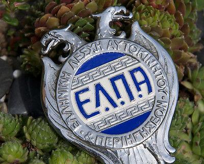 VINTAGE ENAMEL GREEK AUTOMOBILE CAR CLUB BADGE / MASCOT HOOD ORNAMENT ELPA 1920