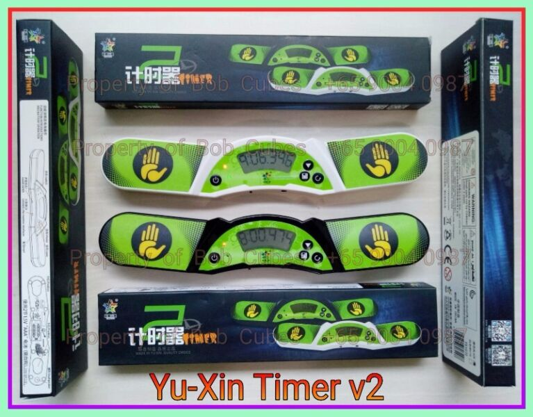 = Yu-Xin Timer v2 for sale