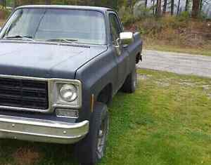 1980 gmc 2500 for sale or trade