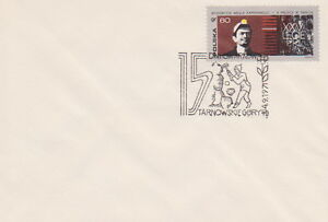 Poland postmark TARNOWSKIE GORY - mining coal day miners 1971 - <span itemprop=availableAtOrFrom>Bystra Slaska, Polska</span> - Poland postmark TARNOWSKIE GORY - mining coal day miners 1971 - Bystra Slaska, Polska