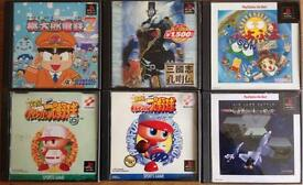 Japanese PlayStation Games NTSC-J