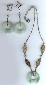 ART-DECO-VINTAGE-ASIAN-DESIGN-BRASS-AND-GREEN-JADE-RINGS-NECKLACE-EARRINGS-SET