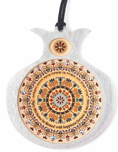 Pomegranate Home Blessing Wall Hanging in Hebrew and English - House Gift Decor
