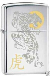 Zippo 6358 tiger chrome Lighter
