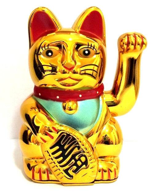 """Feng Shui GOLD BECKONING CAT Wealth Lucky Waving Kitty Maneki Neko 5"""" Tall"""