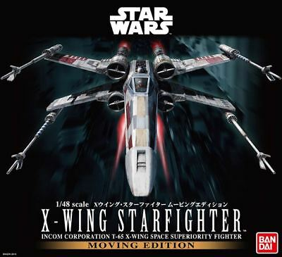 Bandai Star Wars X Wing Starfighter Moving Edition 1/48 model kit new 0196419