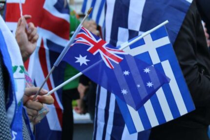 Flags All Sizes From $2! Australia v Greece Match