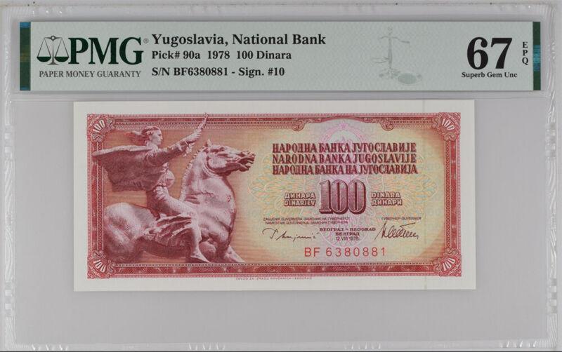 Yugoslavia 100 Dinara 1978 P 90 a Superb GEM UNC PMG 67 EPQ