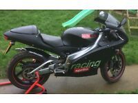 Aprilia RS 125cc (full power)