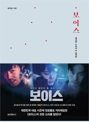 Korea Best Seller Korea Drama Making Story Script