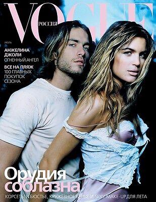 Kate Davis VOGUE Russia #7 2002 Angelina Jolie Marianne Schröder Jake Rachal