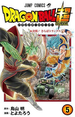 DRAGON BALL SUPER (5) Japanese original version / manga comics / Pre-order item
