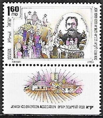 Israel Sc. #1093 Baron Maurice de Hirsch, 1991, MNH