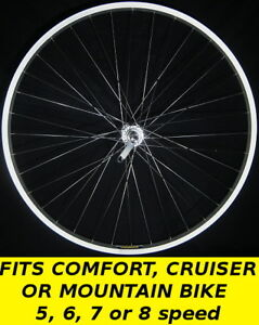 "26"" Inch Rear Freewheel Wheel Silver QR MTB Comfort Bike ALLOY 5 / 6 / 7 Speed"