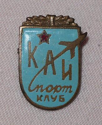 Emaillierte Brosche Sport-Club KAI UdSSR (Flug-Hochschule)