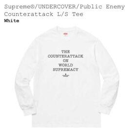Supreme public enemy undercover Tshirt