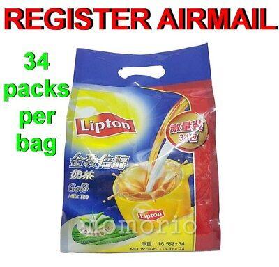 Lipton Gold Milk Tea Instant 3 in 1 Hong Kong Style 34 packs/sticks-value bag