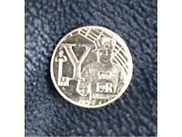 Alphabet 10p coins