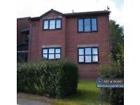 1 bedroom flat in Fairways Avenue, Coleford, GL16 (1 bed)