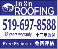 Jin-xin roofing inc