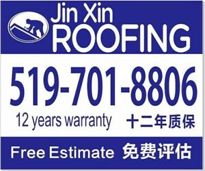 Jin Xin Roofing Free Estimate & replace