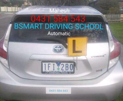 Drive school #Hallam
