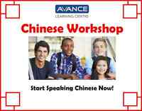 AVANCE 12 Chinese Workshops