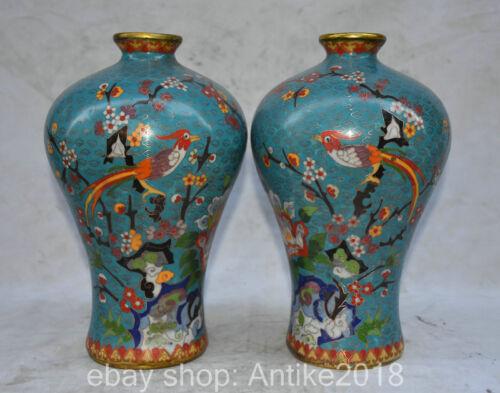 "12"" Xuande Marked Old China Cloisonne Copper Gilt Flower Birds Bottle Vase Pair"