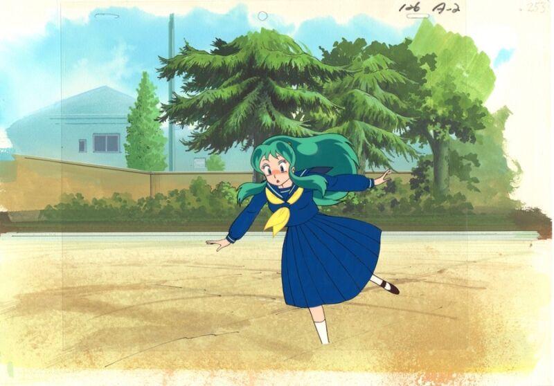 Anime Cel Urusei Yatsura #261