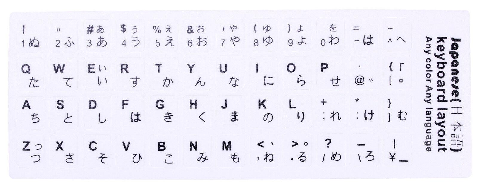 Japanische Tastaturaufkleber Keyboard Sticker Schwarz Tastatur Aufkleber JAPAN