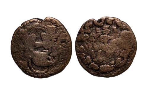 (20131) Ancient Khwarizm. King Sawshafan. AE coin.